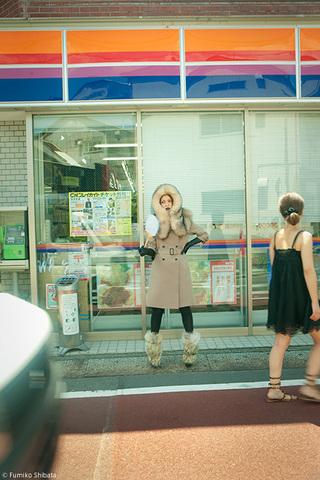 Fashion 099