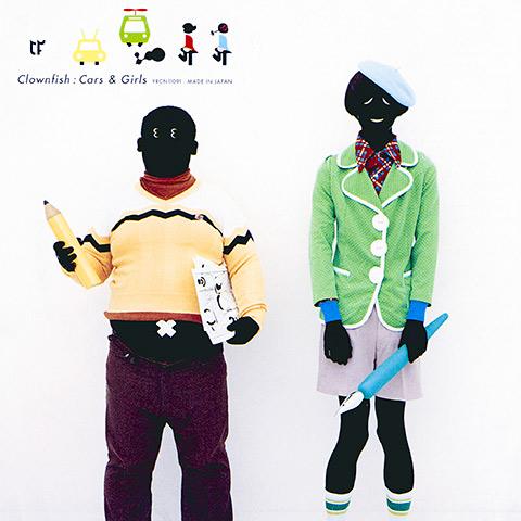 Clownfish「Cars&Girls」